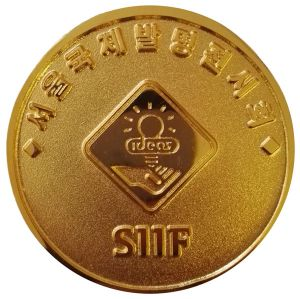 5 siff2016 zloty A
